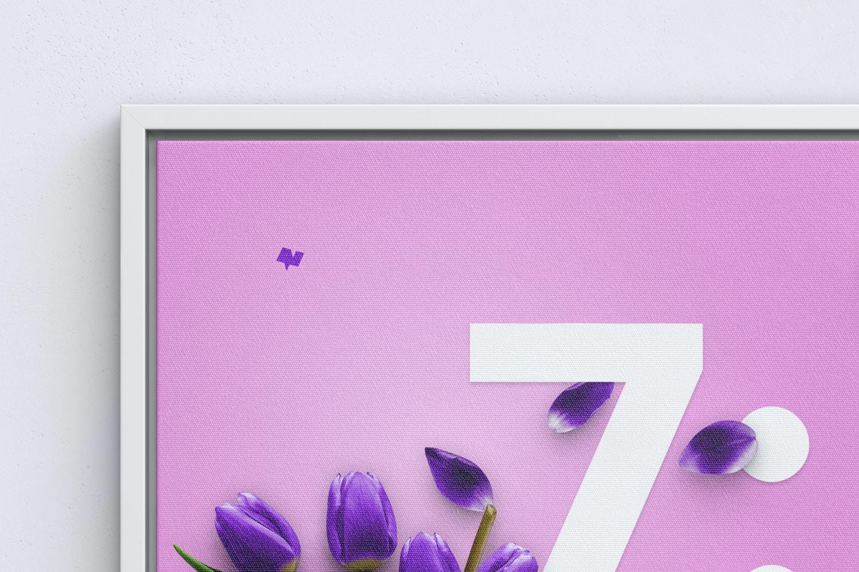 7:5 Landscape Canvas Mockup in Floater Frame, Front View