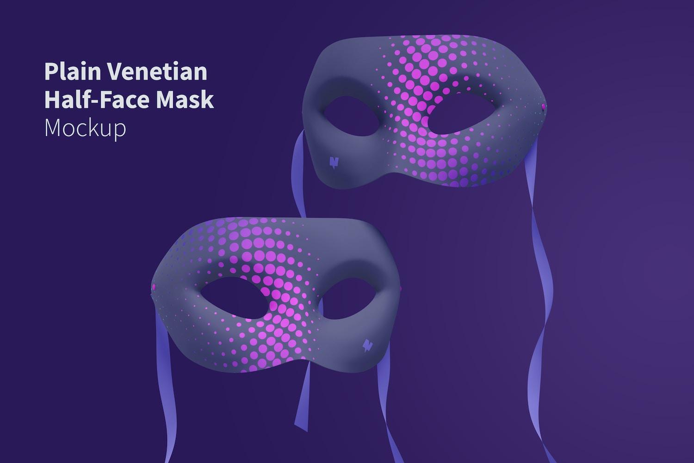 Plain Venetian Half-Face Masks Mockup, Front View